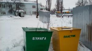 пер.Энергетиков
